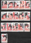 Набор спичечных этикеток. Знаменательные дни и памятные даты. 1964 год. 16 шт