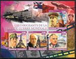 Мадагаскар 2016 год, Военачальники. Сталин, Рузвельт, Черчилль, Шарль-де-Голь, малый лист