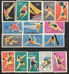 Набор спичечных этикеток. XVII Олимпийские игры. 16 шт. 1960 год