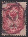 Россия 1889-1902 год. Почтовая марка  4 копейки, погашенная номерным штемпелем Ш7