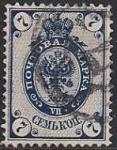 Россия 1889-1902 год. Почтовая марка  7 копеек, погашенная номерным штемпелем Ш7