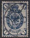 Россия 1889-1902 год. Почтовая марка  7 копеек, погашенная номерным штемпелем Ш8