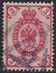 Россия 1889-1902 год. Почтовая марка  3 копейки, погашенная номерным штемпелем Ш3