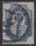Россия 1889-1902 год. Почтовая марка  10 копеек, погашенная номерным штемпелем Ш6