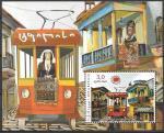 Грузия 2014 год. Старый Тбилиси. Блок.  трамвай