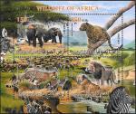 Сомали 2017 год. Дикая природа Африки. Блок