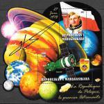 Республика Мадагаскар 2012 г. Первый космонавт Польши Мирослав Гермашевский. Блок