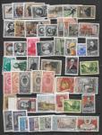 Годовой набор марок 1952 г.