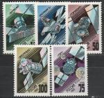 Россия 1993 год, Космическая Связь, серия 5 марок