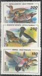Россия 1994, Утки, 3 марки