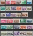 Турция 1958 год. Города (I/II), 32 марки.