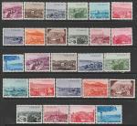 Турция 1960 год. Города (VII), 26 марок.