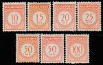 Индонезия 1958 / 1963 год. Доплатные марки. Цифровой рисунок, 7 марок.