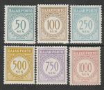 Индонезия 1962 / 1963 год. Доплатные марки. Цифровой рисунок, 6 марок.