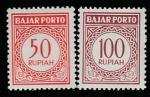 Индонезия 1965 год. Доплатные марки. Цифровой рисунок, 2 марки