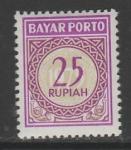Индонезия 1975 год. Доплатная марка. Номинал на пятиугольнике с 1975 годом в круге, 1 марка.