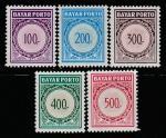 Индонезия 1977 год. Доплатные марки. Номинал в пятиугольнике, год ниже, 5 марок.