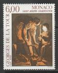 "Монако 1993 год. Картина Жоржа де Латура ""Святой Иосиф - плотник"", 1 марка."