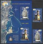 Румыния 2009 год.100 лет порту Констанцы, 2 марки + блок