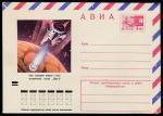 """ХМК АВИА. Старт спускаемого аппарата с борта автоматической станции """"Марс-3"""", 04.04.1972 год (Ю)"""