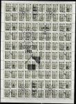 СССР 1976 год. Стандарт. Надпечатка: Приморский край. Владивосток 1995, ном. 500, 750 р., лист.