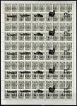 СССР 1976 год. Стандарт. Надпечатка: КОМИ. WWF: Африканская фауна, ном. 250-5000, лист (I)