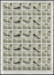 СССР 1976 год. Стандарт. Надпечатка: Республика Карелия. WWF: Тюлени и птицы, ном. 800, лист