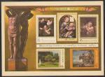 ПК. Произведения живописи Эрмитажа на советских почтовых марках, 1975 год