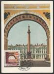 Картмаксимум. 49 лет Великого Октября, 07.11.1966 год, Ленинград, почтамт.