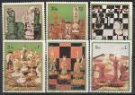 Эмират Фуджейра 1973 год. Шахматы, 6 марок (гашёные)