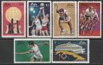Куба 1969 год. Спортивные соревнования, 6 марок.