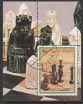 Эмират Фуджейра 1973 год. Шахматы, блок (гашёный)