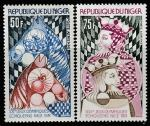 Нигер 1974 год. Шахматная Олимпиада в Ницце, 2 марки.