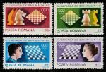 Румыния 1980 год, Шахматы, 4 марки.(наклейка)