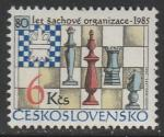 ЧССР 1985 год. 80 лет Шахматной Ассоциации, 1 марка.