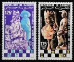 Джибути 1982 год. Чемпионат мира по шахматам, 2 марки.