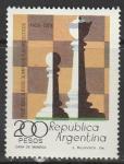 Аргентина 1978 год. Шахматная Олимпиада, 1 марка.