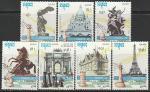 Камбоджа (Кампучия) 1990 год. Чемпионат мира по шахматам в Париже, 7 марок (гашёные)