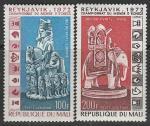 Мали 1973 год. Чемпионат мира по шахматам 1972 года в Рейкьявике, 2 марки.