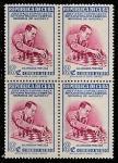 Куба 1951 год. III Чемпион мира по шахматам Хосе Рауль Капабланка (ном. 8 с.), квартблок.