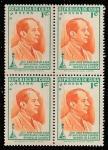 Куба 1951 год. III Чемпион мира по шахматам Хосе Рауль Капабланка (ном. 1 с.), квартблок.