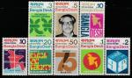 Бангладеш 1971 год. Независимость, 8 марок.