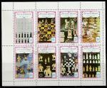 Остров Бернера (Шотландия) 1979 год. Шахматы, гашёный малый лист (непочтовые марки)