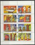 Остров Эйнхаллоу (Шотландия) 1976 год. Шахматы, гашёный малый лист (непочтовые марки)