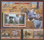 Буркина Фасо 2019 год. Охотничьи собаки, 4 марки + блок (гашёные)