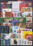 Годовой набор марок 2020 год