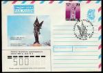 КПД Литвы. День Независимости. Памятник Свободы, 16.02.1991 год, Вильнюс
