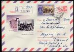 ХМК. Разлив. Шалаш В.И. Ленина, 12.05.1969 год, заказное, п/почту