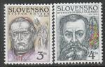 Словакия 1997 год. Иштван Мойзес, епископ и поэт Светозар Ваянский, 2 марки