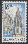 Словакия 1997 год. Францисканская церковь в Братиславе, 1 марка